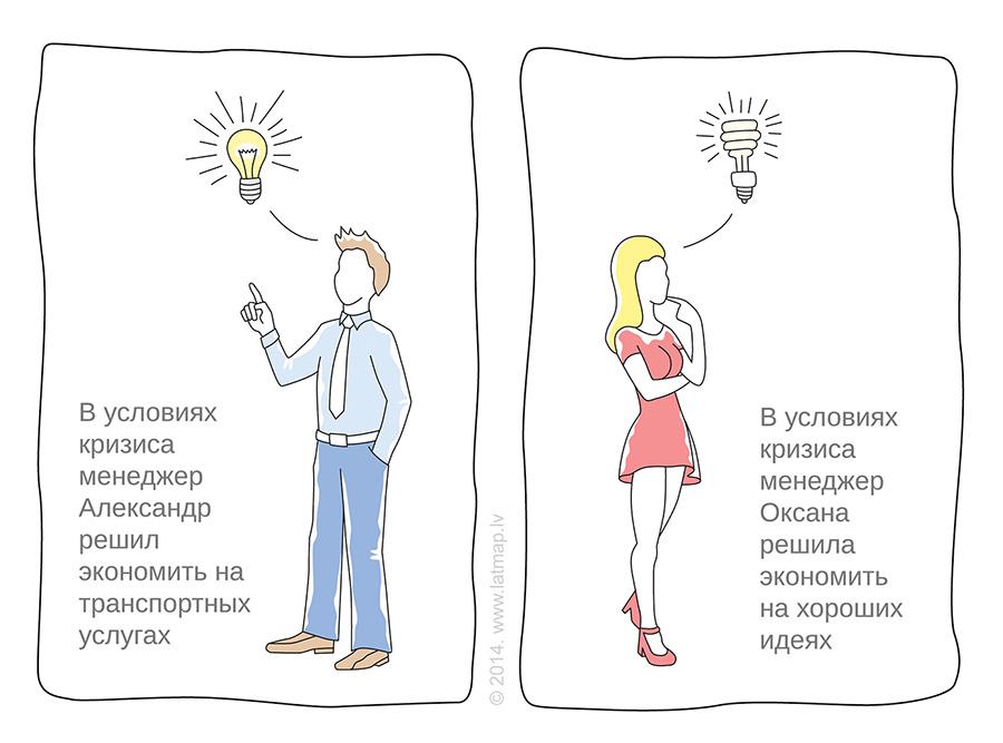 illustration_ideas_900px