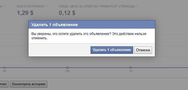 cancel_interface