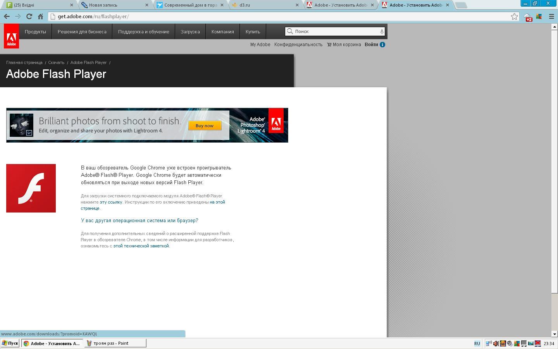Adobe flash player скачать для браузера тор hidra правда о тор браузере гирда