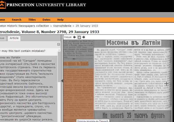library_riga_latvia_Masson