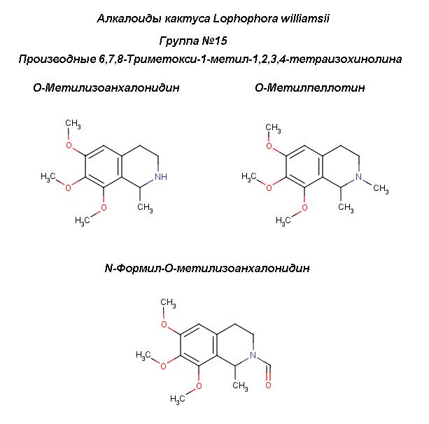 Peyot_6,7,8-trimeth-Methyl-isoq