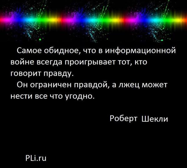 1962156_653700488000215_215213640_o