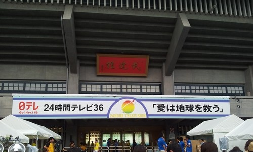budokan 03 dopo l'entrata degli Arashi