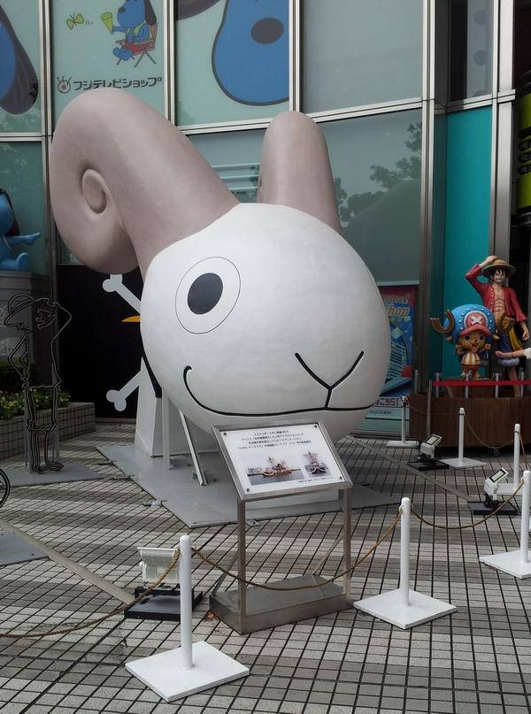 entrata Fuji TV Shop