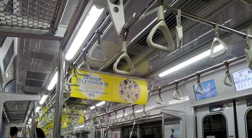 metro 24h tv