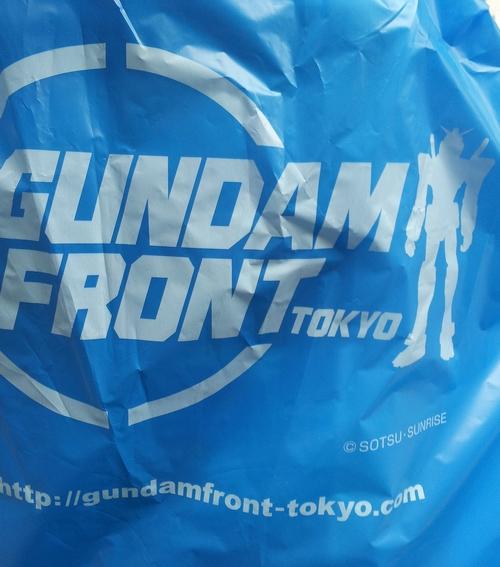 shop gundam