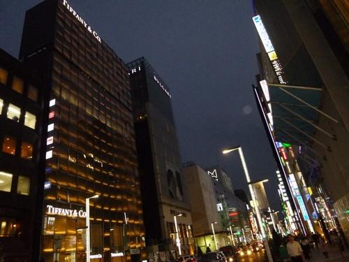 ultima sera a Ginza