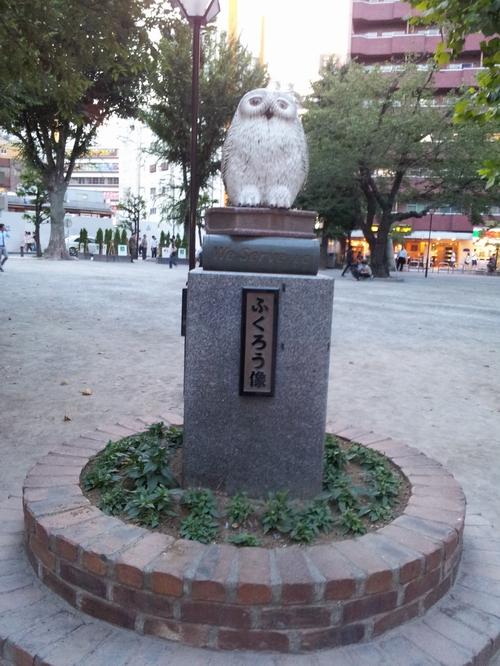 gufo ikebukuro