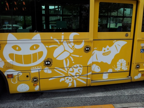 ghibli bus