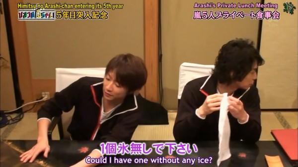 [Pstar] Himitsu no Arashi-Chan [2012.03.25] 5nenme Totsunyuu Kinen HQ.avi_snapshot_04.47_[2012.08.05_14.23.12]
