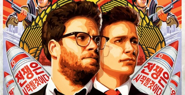 the-interview-trailer-james-franco-seth-rogen-kim-jong-un