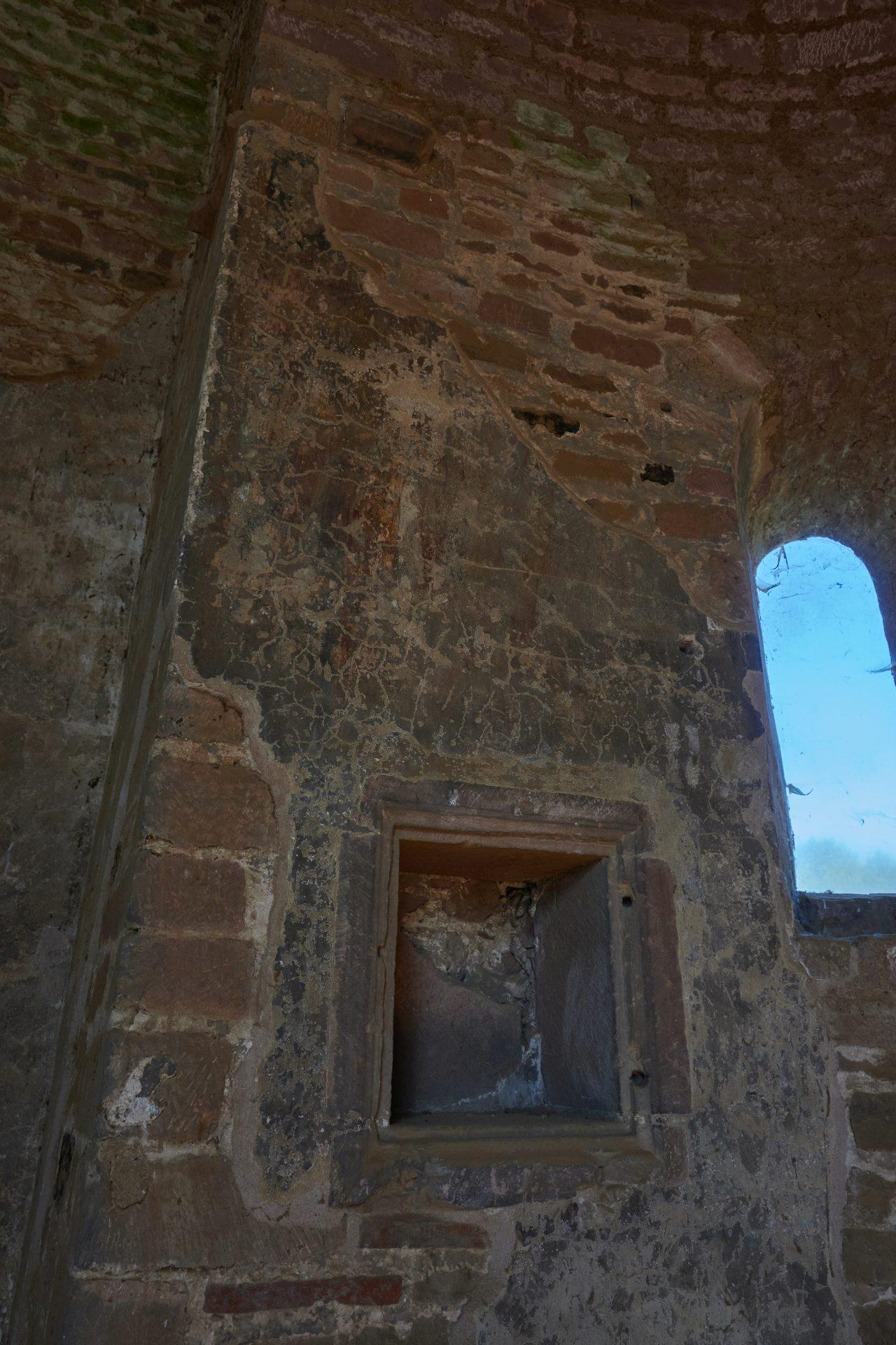Reste aus karolingischer Zeit