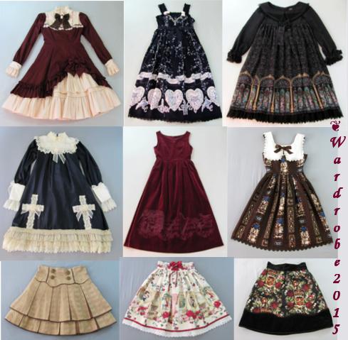 wardrobe2015