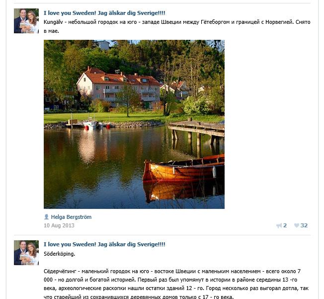 Helga_Bergstroem-3-Kungaelv