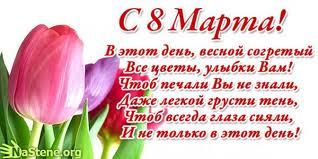IMG_08032013_101359