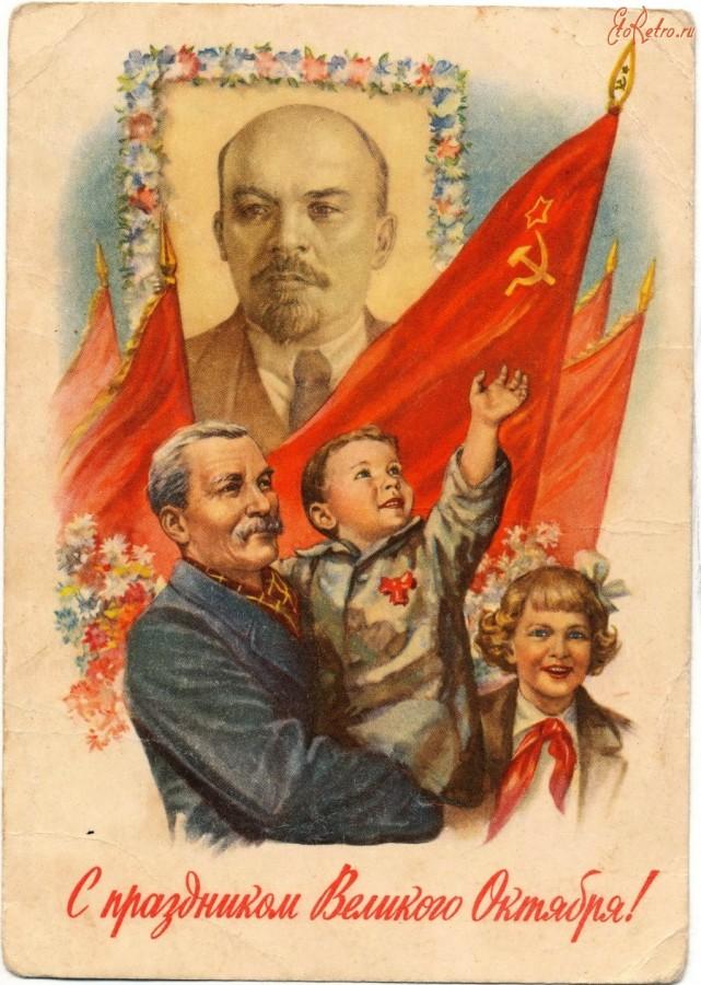 Стихами, с праздником 7 ноября картинки советские