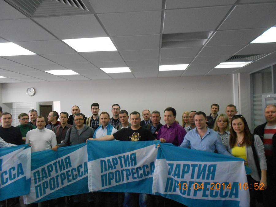 Общее фото со съезда 13.04.14