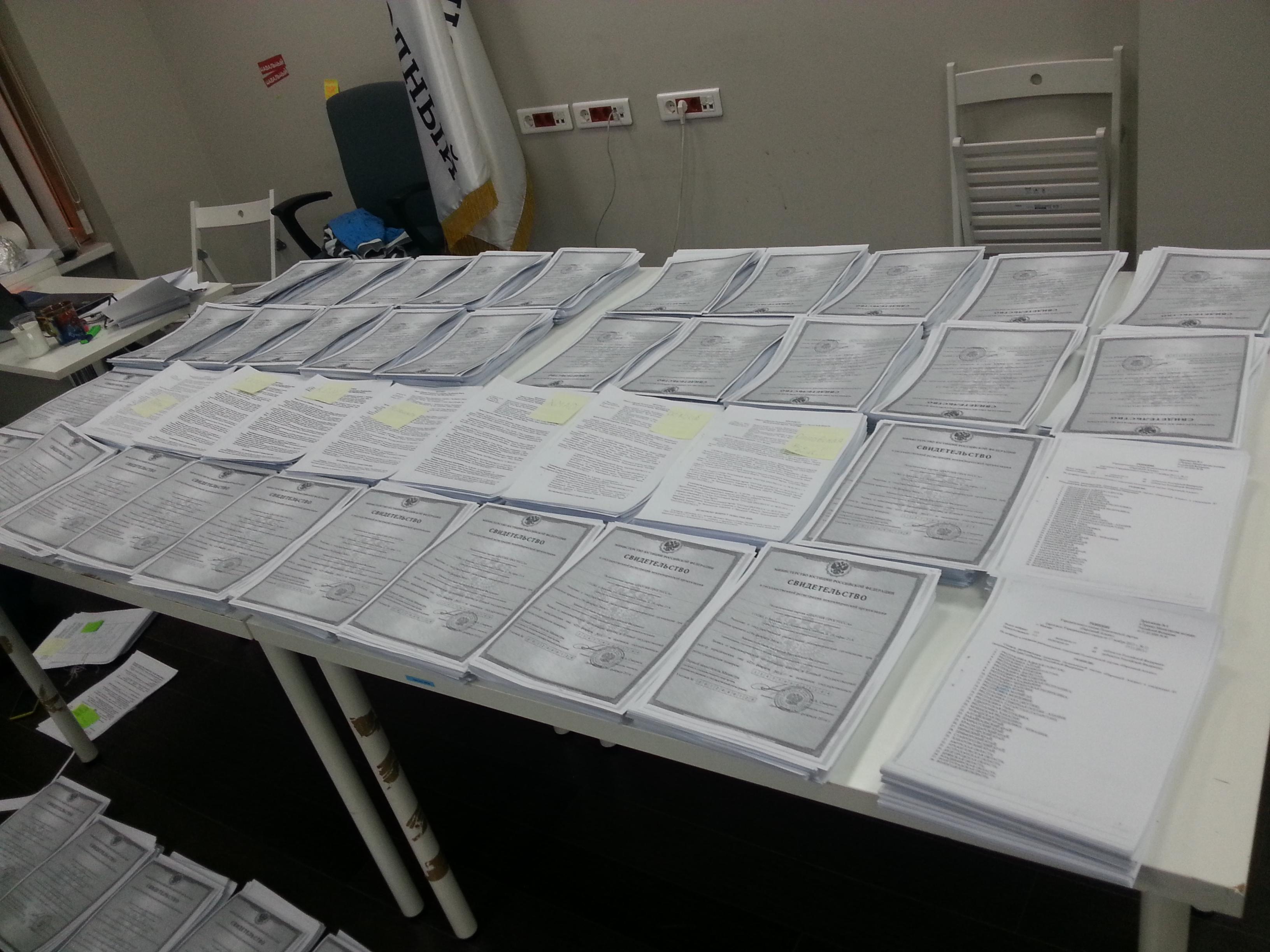 Бумаги на столе