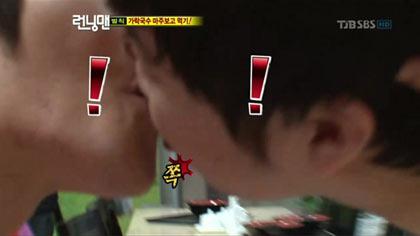 Kim-Jong-Kook_HaHa_Running-Man_3