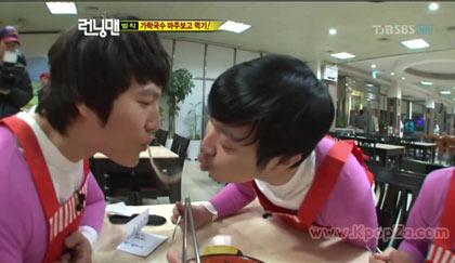 Kim-Jong-Kook_HaHa_Running-Man_1