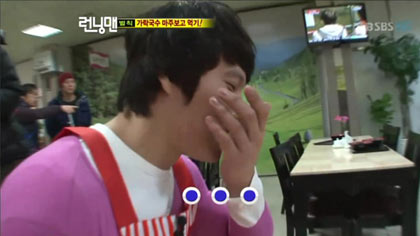Kim-Jong-Kook_HaHa_Running-Man_4