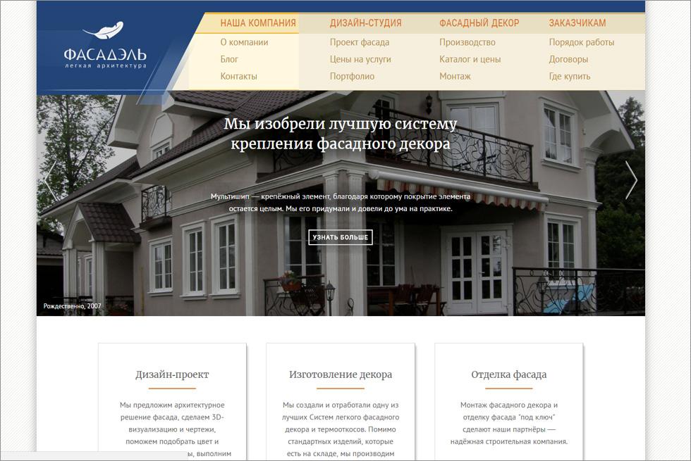 Новый сайт главная.jpg