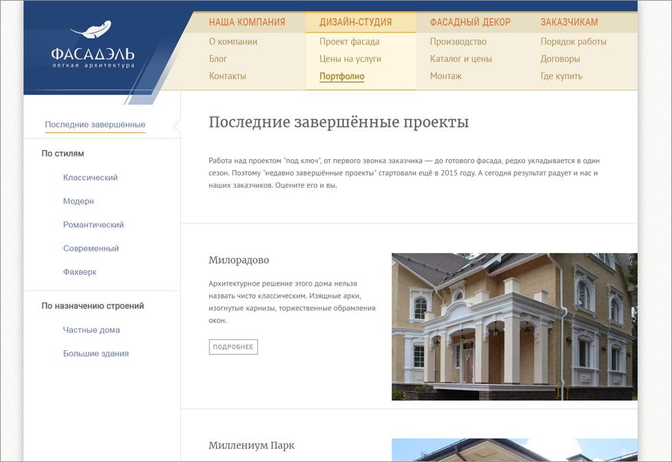 Новый сайт портфолио.jpg