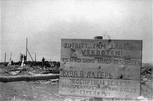Ruiny-v-upor-196