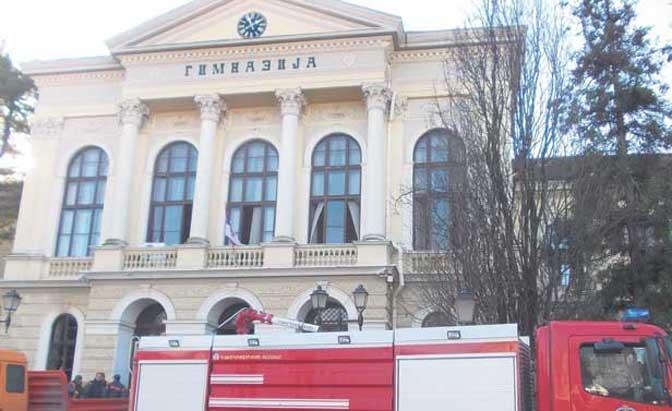 Kragujevacka-gimnazija