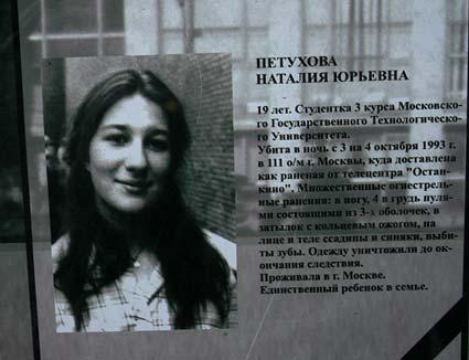 Наталья-Петухова
