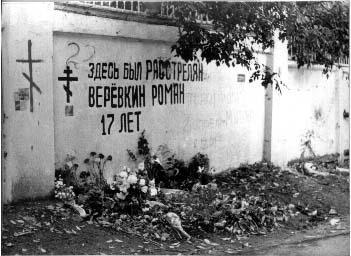 1993-god