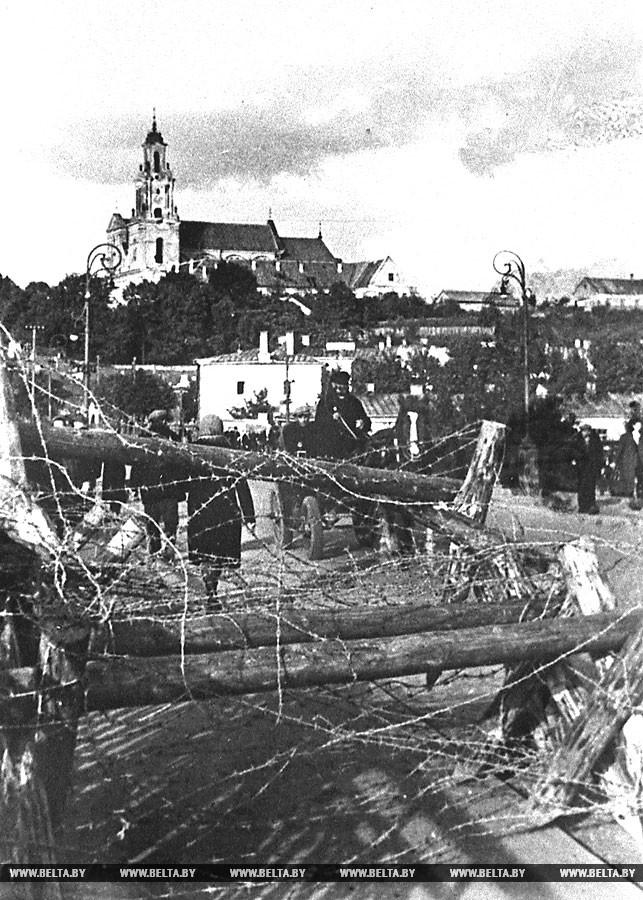 Проволочные заграждения в Гродно, оставленные при отступлении польской армией в 1939 году