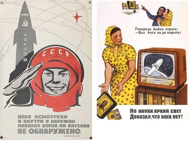 Антирелигиозные плакаты 1960-х