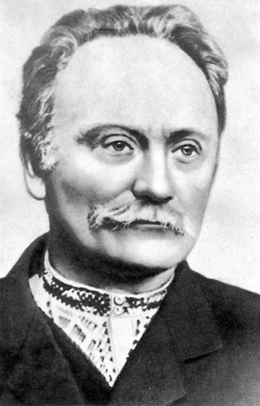 Иван Яковлевич Франко