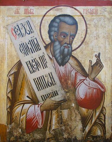 Пророк Малахи. Русская икона XVIII века