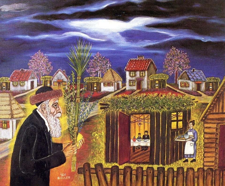 Еврейский праздник суккот в картинках