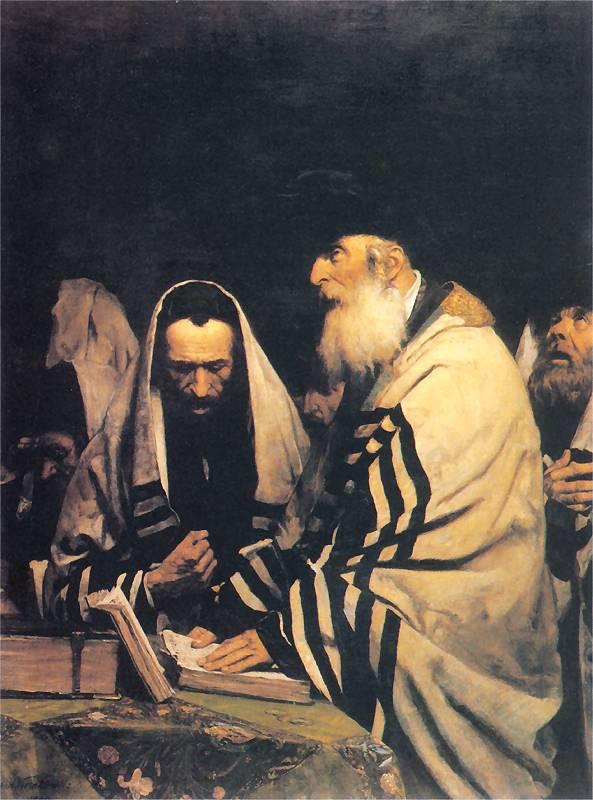Молящиеся евреи