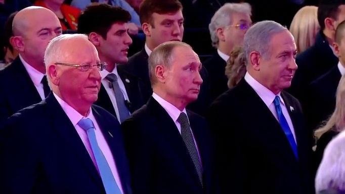 Под гимн России