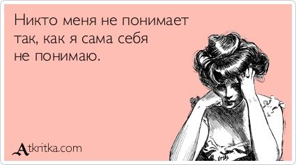 atkritka_1347219885_103