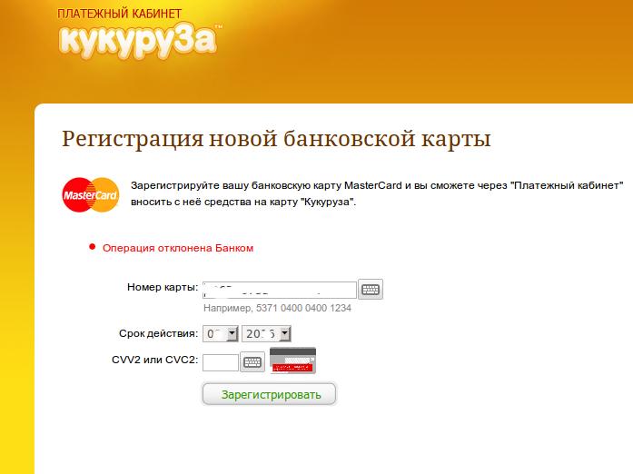 Снимок1 экрана от 2012-12-22 21:03:03