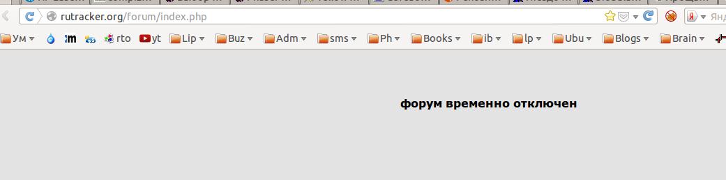 Снимок экрана от 2013-02-06 21:53:29