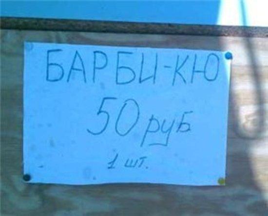 barbi-q