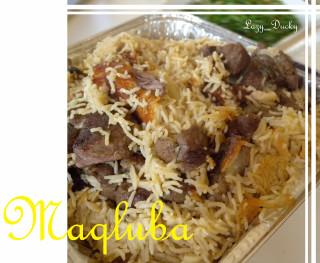 Перевернутое блюдо арабское блюдо