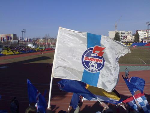 Все теже флаги