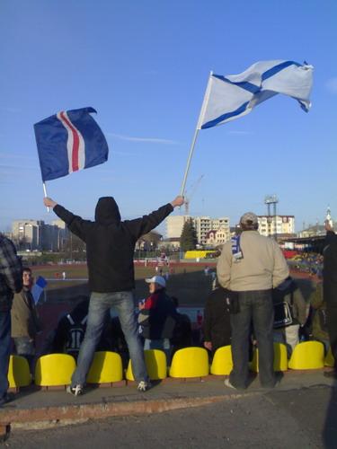 Масян - человек-флаг