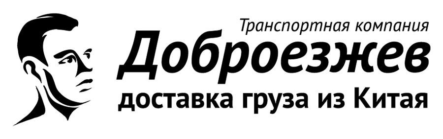 dobroezzhev.ru