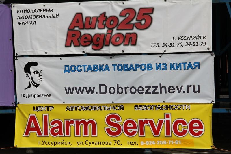 реклама компании Доброезжев