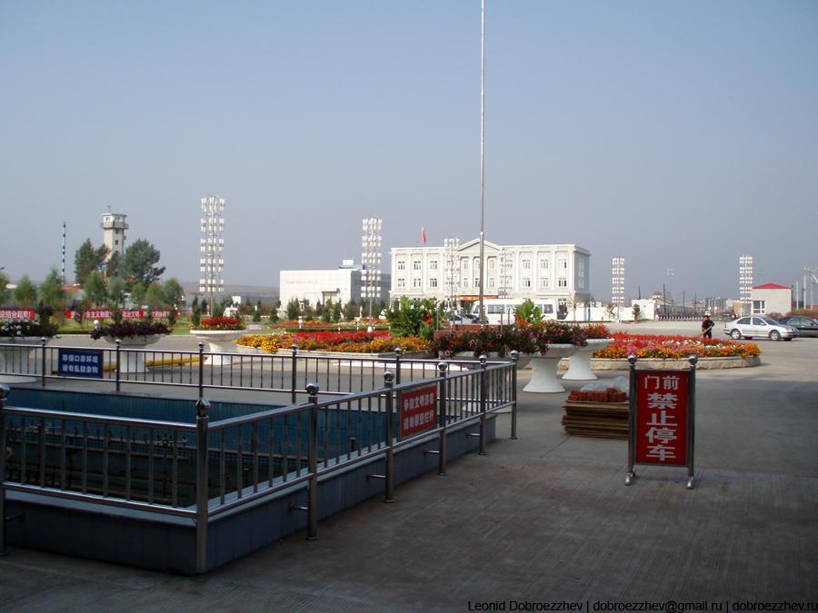 После выхода на китайской границе