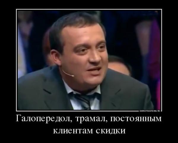 Сергей Вайнштейн, ЛДПР, Госдума, наркотики