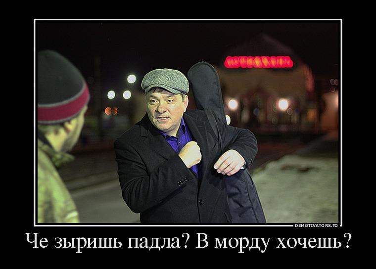 Андрей Иванцов и его гитара ищут приключения
